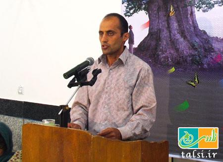 یاسر فولادی از اعضاء انجمن فرهنگی تلسی